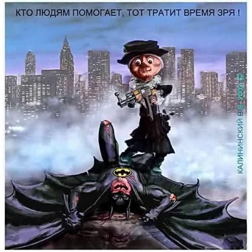 Анекдоты про Новых Русских 5