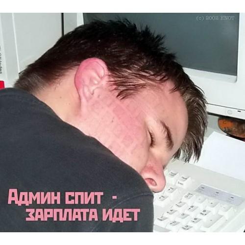 Анекдоты про Новых Русских 8