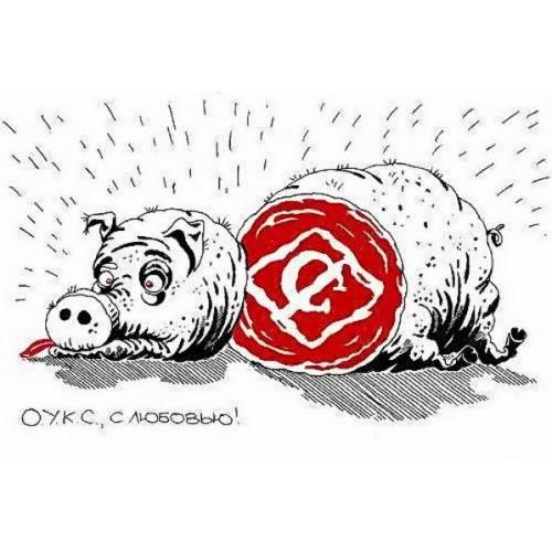 Анекдоты про Новых Русских 10