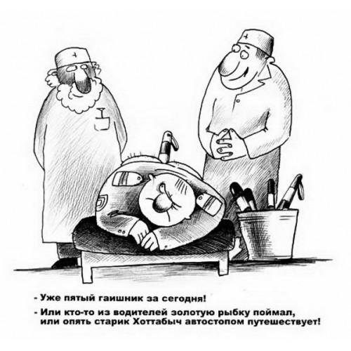 Анекдоты про Новых Русских 11