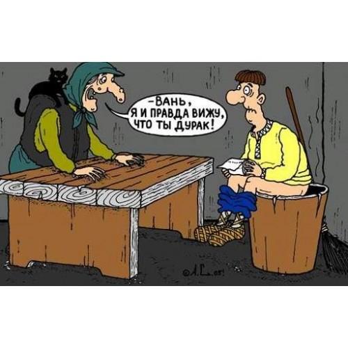 Медицинские анекдоты 9