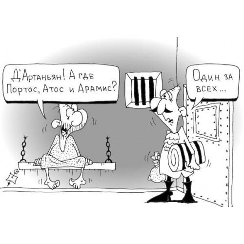 Анекдоты про ГАИ 2